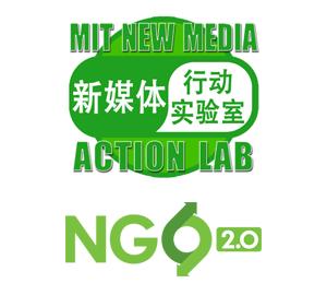 MIT New Media Action Lab