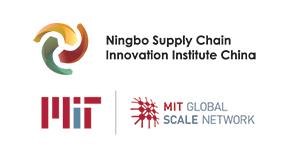 Ningbo Supply Chain Innovation Institute China